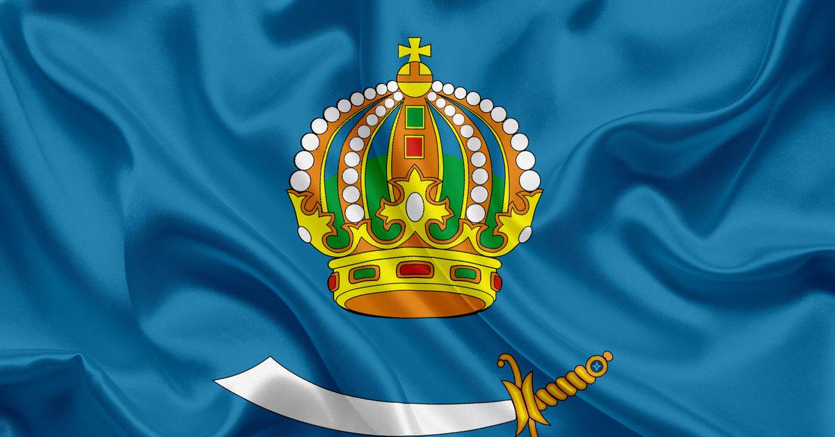 Официальный сайт Астраханской области
